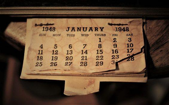 Календар догађаја