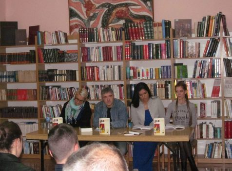 Књижевно вече са Тањом Секулић